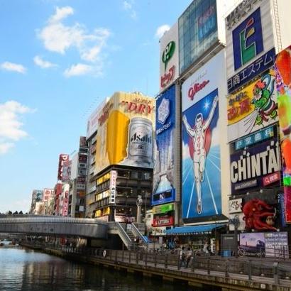 大阪トークライブ昼の回その2 mp3