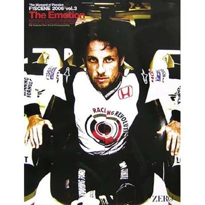 F1SCENE 2006 vol.3
