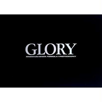 GLORY 宮田正和F1写真集