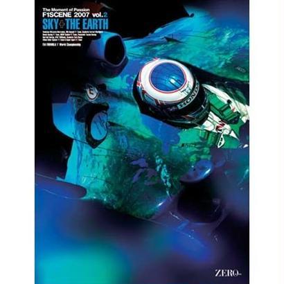 F1SCENE 2007 vol.2
