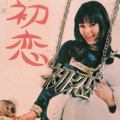 PA30366 初恋ネックレス