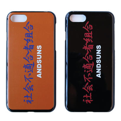SOCIAL IPHONE CASE