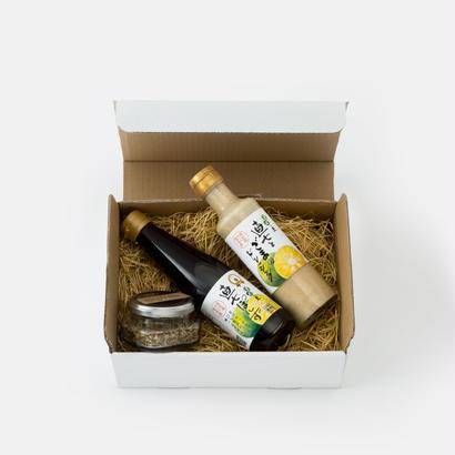 ギフトボックスJ / 直七とごまのドレッシング、直七ポン酢とJapanese Nomadic Salt