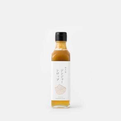 nomado cafe/屋久島ジンジャーシロップ120ml
