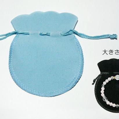 【ブレスレットポーチ〜霊的マイナスエネルギーから守る〜黒・水色】