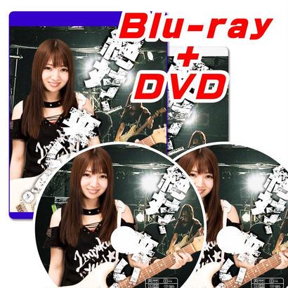 【送料無料】藤崎未花LIVE Blu-ray + DVD(特典付き)