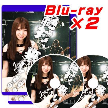 【送料無料】藤崎未花LIVE Blu-ray ×2(特典付き)