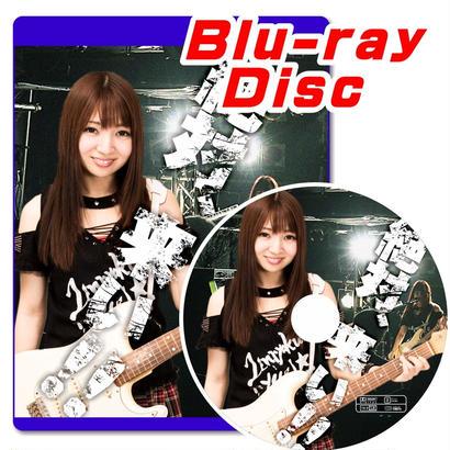 【送料無料】藤崎未花LIVE Blu-ray(特典付き)