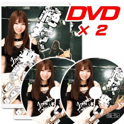 【送料無料】藤崎未花LIVE DVD×2(特典付き)