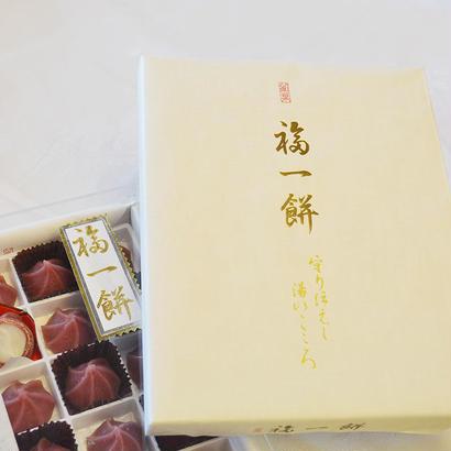 福一餅(20個入り)