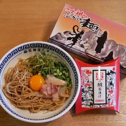 福岡宗像 三女神のぶっかけ麺