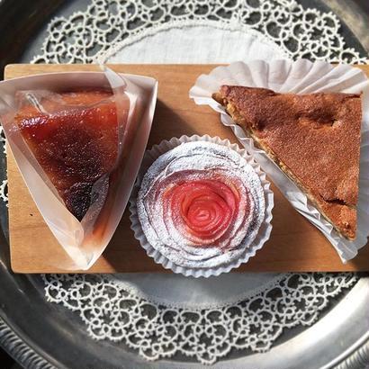 【個包装・冷凍】りんごのお菓子3種1つずつ(送料別)