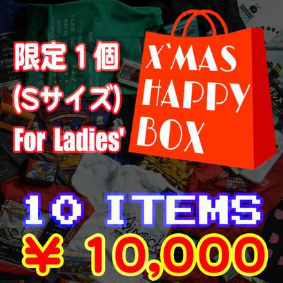 女性限定!NEW YEAR HAPPY BOX(Sサイズ10枚入り)