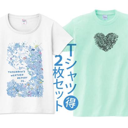 【夏の福袋】カエルの天気予報・BloomingTシャツ2枚セット