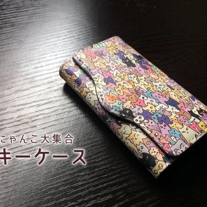 【送料無料】にゃんこ大集合キーケース