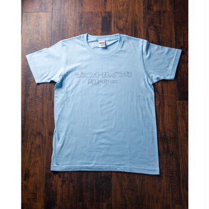 Katakana Tshirt  (LIGHT BLUE)