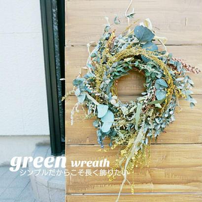 『ざっくり束ねた グリーンのリース green 101』インテリアやギフトにどうぞ!