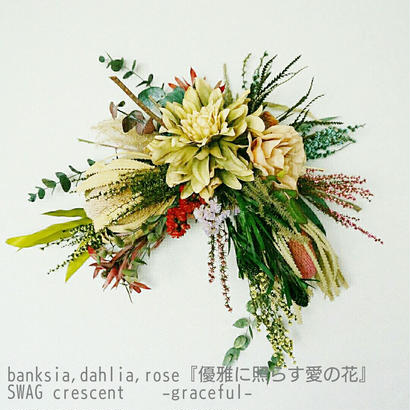 banksia,dahlia,rose『優雅に照らす愛の花』スワッグ クレッセント ーgracefulー おしゃれな花のプレゼント 贈答品