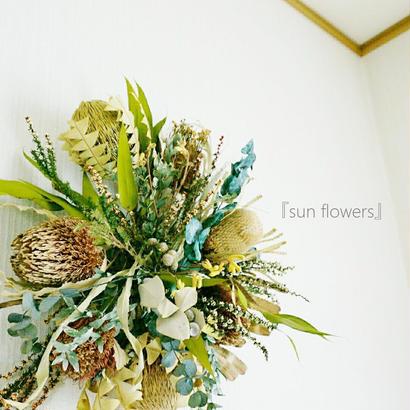 店主がきままに作るオブジェ『sun flowers』目立って おしゃれ 大きな 壁飾り