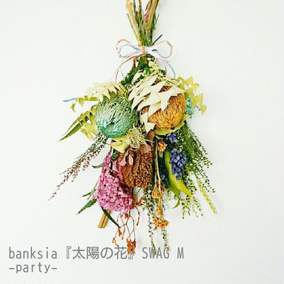 banksia『太陽の花』スワッグ M ーpartyー おしゃれな花のプレゼント 贈答品