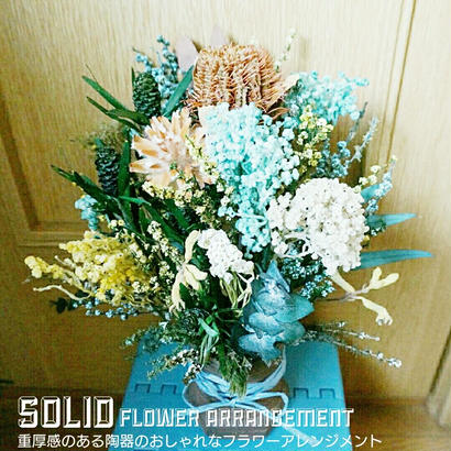 『重厚感のある特別な花を贈る solid flower arrangement No.01』誕生日や記念日に