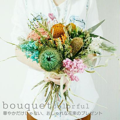 『インスタで好評のカラフルな花束colorful135』リビングや玄関のインテリア、ギフトに