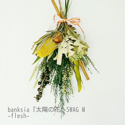 banksia『太陽の花』スワッグ M ーfleshー おしゃれな花のプレゼント 贈答品