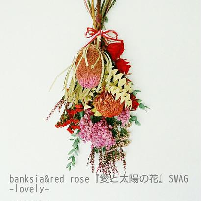 banksia&red rose『愛と太陽の花』スワッグ M ーlovelyー おしゃれな花のプレゼント 贈答品