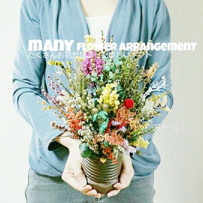 再販『カラフル 詰め合わせ フラワーアレンジメント mix10052』色とりどりのいろんなお花が楽しめる