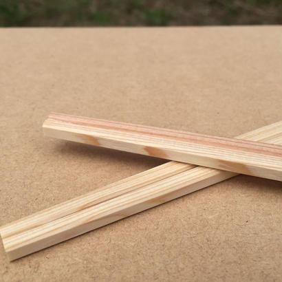 利休膳 白・茶(混)24cm 100膳(1膳14円)
