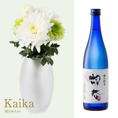 菊と酒 HanaVi -KAIKA-ホワイトグリーン系×三芳菊【特別純米】