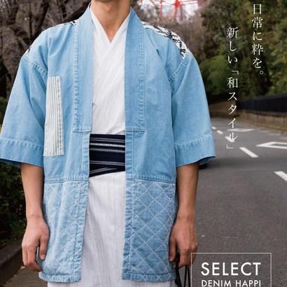 LIGHT BLUE  02岡山倉敷 法被 はっぴ