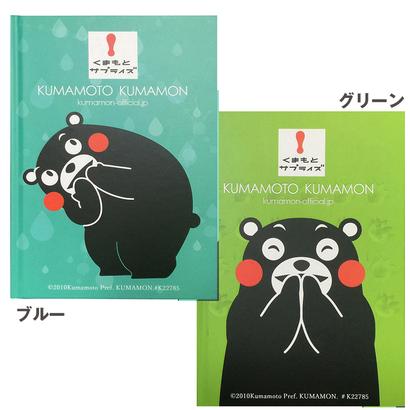【B5サイズ】熊本県PRマスコットキャラクターくまモンフォトアルバム B5