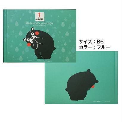 【B6サイズ】熊本県PRマスコットキャラクターくまモンフォトアルバム B6