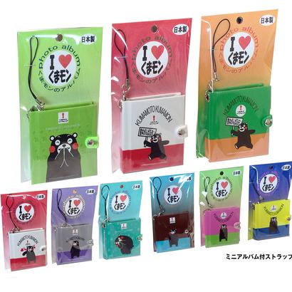 【ストラップ】熊本県PRマスコットキャラクターくまモンフォトアルバム ミニアルバム付ストラップ