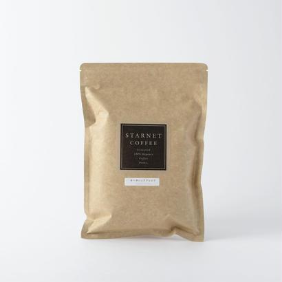 コーヒー豆 オーガニックブレンド 豆 (200g)