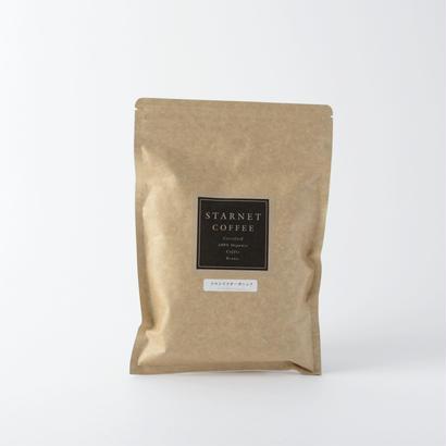 コーヒー豆 コロンビアオーガニック 豆 (200g)