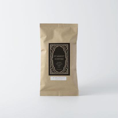 コーヒー豆 オーガニックブレンド 粉 (100g)