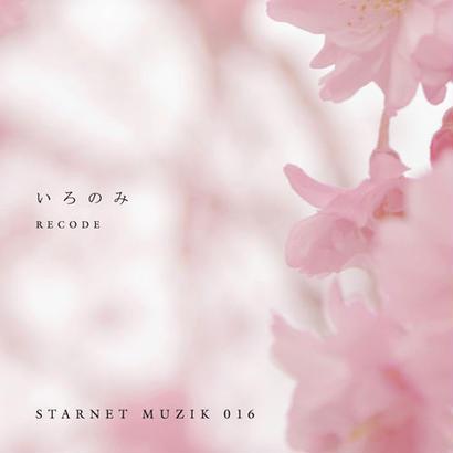 CD16 「RECODE」