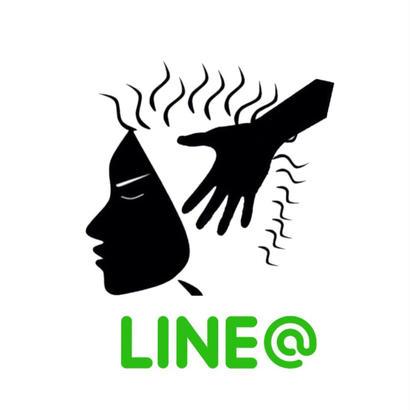 LINEでコンサル!【1ヶ月間・回数無制限】
