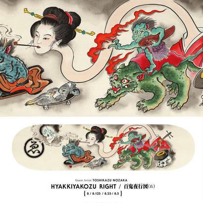EVISEN x TOSHIKAZU NOZAKA HYAKKIYAKOZU RIGHT / 百鬼夜行図 ( 右 ) DECK (8.25 x 31inch)