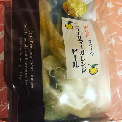 ニューサマーオレンジピール(60g)