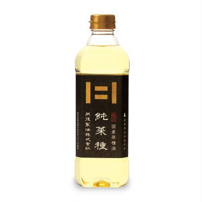 純正 国産菜種油 純菜種(600g)