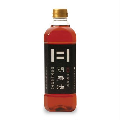 純正 胡麻油(600g)