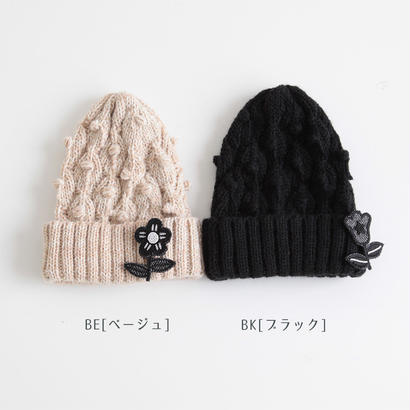 [2017AW]リーフ編みワッチ ブローチ付き