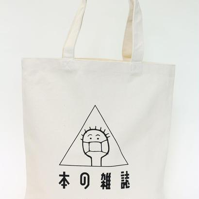 マスク少年トートバッグ【厚手・黒】