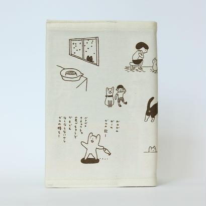 文庫ブックカバー(浅生ハルミンイラスト/ネコ柄)