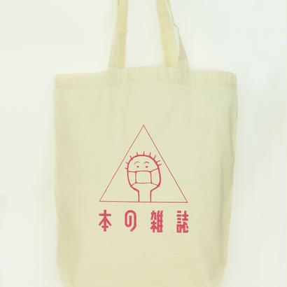 マスク少年トートバッグ【薄手・ピンク】