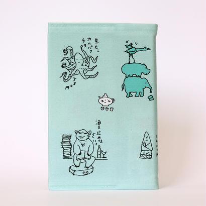 文庫ブックカバー(沢野ひとしイラスト/たけのこ柄)