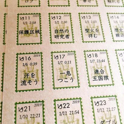 切手風シール #サビアンシンボル物語  「第10集 山羊座」クラフト